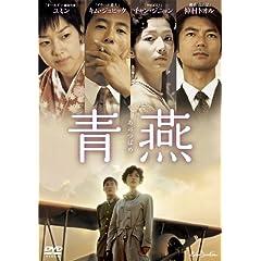 �‰�-�����'�- [DVD]