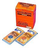 三菱電機(MITSUBISHI) リチウムコイン電池 CR2025D (10個セット) CR2025-10
