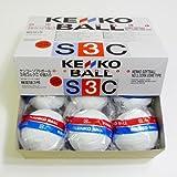 ナガセケンコー ソフトボール 検定球 3号 (1箱6個入り) S3C-NEW