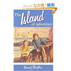 The Island of Adventure (Adventure (MacMillan))