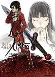 Fate/Zero(11)<Fate/Zero> (角川コミックス・エース)