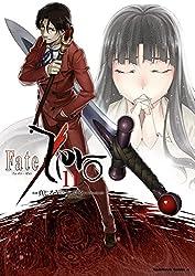Fate/Zero(11) (角川コミックス・エース)