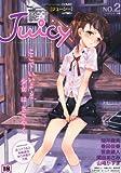juicy (ジューシー) vol.02 [雑誌]