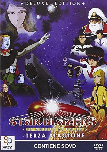 宇宙戦艦ヤマト / Star Blazers 限定盤 コンプリート DVD-BOX (全26話, 635分) うちゅうせんかんヤマト 松本零士 アニメ [DVD] [Import] [PAL, 再生環境をご確認ください, パソコン又はPAL再生可のプレイヤーで再生する必要があります]