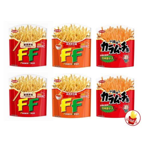 French Fried Chips /Crispy French Fries Potato Snacks /Crisps Potato Sticks Bonus Pack (Pack of 6)