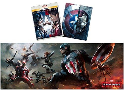【Amazon.co.jp限定】シビル・ウォー/キャプテン・アメリカMovieNEXプラス3Dスチールブック:オンライン予約数量限定商品 [ブルーレイ3D+ブルーレイ+DVD+デジタルコピー(クラウド対応)+MovieNEXワールド](オリジナルワイドポスター付) [Blu-ray]