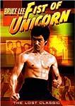 NEW Fist Of Unicorn (DVD)