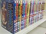 ギャングキング コミック 1-26巻セット (ヤングキングコミックス)