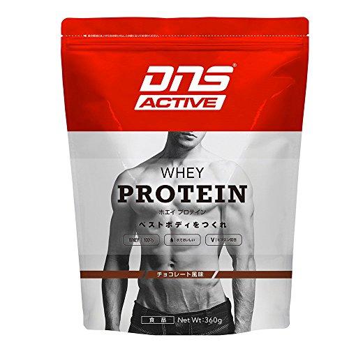 DNS ACTIVE ホエイプロテイン チョコレート風味 360g