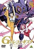 ガンダム Gのレコンギスタ  8 [DVD]