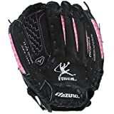 Mizuno Youth GPP1155 Prospect Fast Pitch Softball Mitt