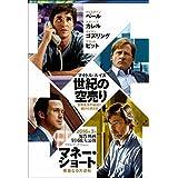 Amazon.co.jp: 世紀の空売り 世界経済の破綻に賭けた男たち (文春文庫) 電子書籍: マイケル・ルイス, 東江一紀: Kindleストア