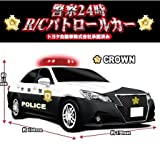 TOYOTA RC パトカー クラウン 警察24時 R/Cパトロールカー