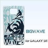 GALAXY S II SC-02C対応 携帯ケース【284BIGWAVE】
