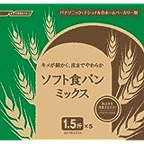 パナソニック ソフト食パンミックス 1.5斤分×5 SD-MIX57A