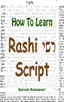 How To Learn Rashi Script (English Ed...
