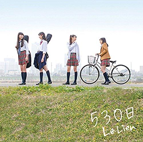 Le Lien 530日 初回盤 (CD+DVD)