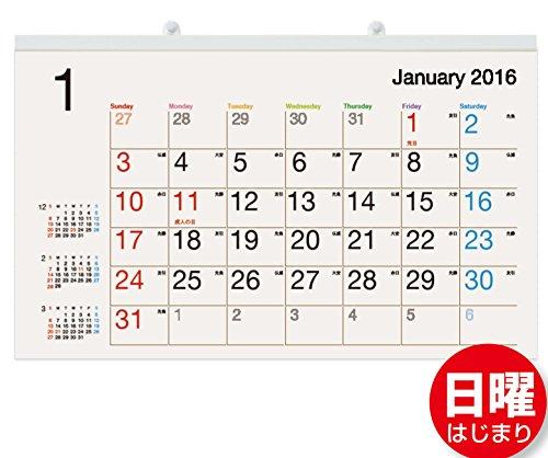 ボーナス付 2016年1月~(2017年1月付) スタンダード壁掛けカレンダー 六曜入 ワイドサイズ (319×524mm)[G]