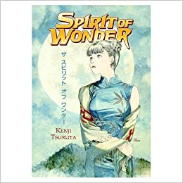 Spirit of Wonder, Kenji Tsuruta, Dark Horse English Manga (OOP/Very Rare) 1st ed