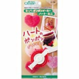 Clover pom-pom maker super mini Heart (japan import)