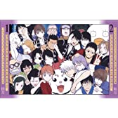 銀魂 コミックカレンダー2011 (SHUEISHA コミックカレンダー2011)