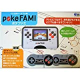 pokeFAMI (ポケファミ) ワイヤレスコントローラ同梱 ファミコン互換機
