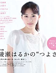 ACTRESS magazine muse vol.01 (OAK MOOK 381)