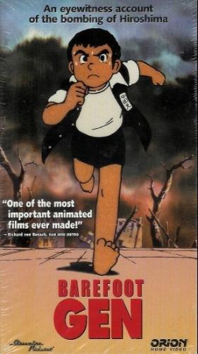 Barefoot Gen [VHS] [Import]