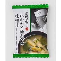 トップ卵 道場六三郎 わかめと油あげの味噌汁 8g