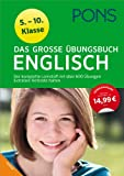 ISBN 3125625041