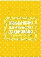 【Amazon.co.jp限定】西田ひかる NISHIDA HIKARU 25th ANNIVERSARY
