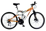 Titan Fusion Dual Suspension Mountain Bike (Orange, 26-Inch)