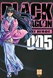 echange, troc Rei Hiroe - Black Lagoon, Tome 5 :