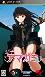 エビコレ+ アマガミ(通常版) 特典 オムニバスストーリー集「アマガミ -Various Artist- 0」付き