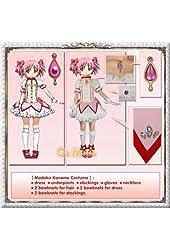 Puella Magi Madoka Magica - Madoka Kaname Cosplay Costume [Deluxe Set]