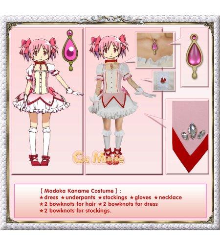 [Puella Magi Madoka Magica - Madoka Kaname Cosplay Costume [Deluxe Set]] (Puella Magi Madoka Magica Madoka Kaname Cosplay Costume)