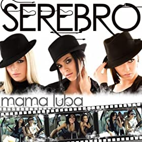 Mama Luba (Radio Edit) [Explicit]