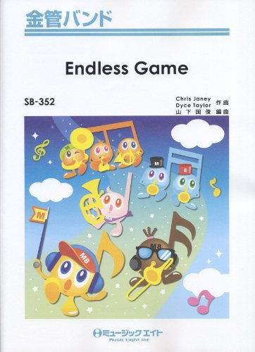 Endless Game / storm (brass band SB-352)