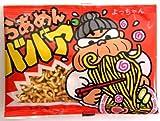 よっちゃん食品工業 らあめんババア 18g×20袋