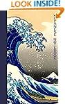 Japanese Notebook: Gift / Journal / C...