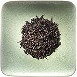Organic Assam Banasphati Black Tea