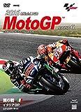 2016MotoGP公式DVD Round 6 イタリアGP