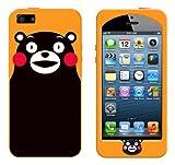 GIZMON SoftBank au iPhone5 シリコン ケース くまモンのiPhoneケース オレンジ / ホームボタン 保護フィルム クリーニングクロス付き 10101