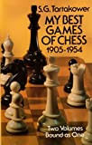 My Best Games of Chess 1905-1954 (0486248070) by S.G. Tartakower