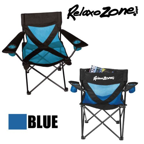 Portable Folding Beach - Camping - Fishing BLUE Chair by Relaxozone