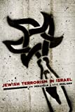img - for Jewish Terrorism in Israel (Columbia Studies in Terrorism and Irregular Warfare) book / textbook / text book