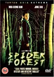 Spider Forest [2004] [DVD]