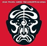 Les Concerts En Chine 1981 by Jean-Michel Jarre (2014-08-03)