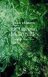 Le chemin des anguilles par Starova