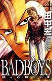 BADBOYS 4 (YKコミックス・JAPAN)